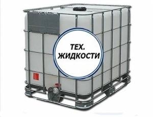 Еврокубы 1000 л б/у из под технических веществ