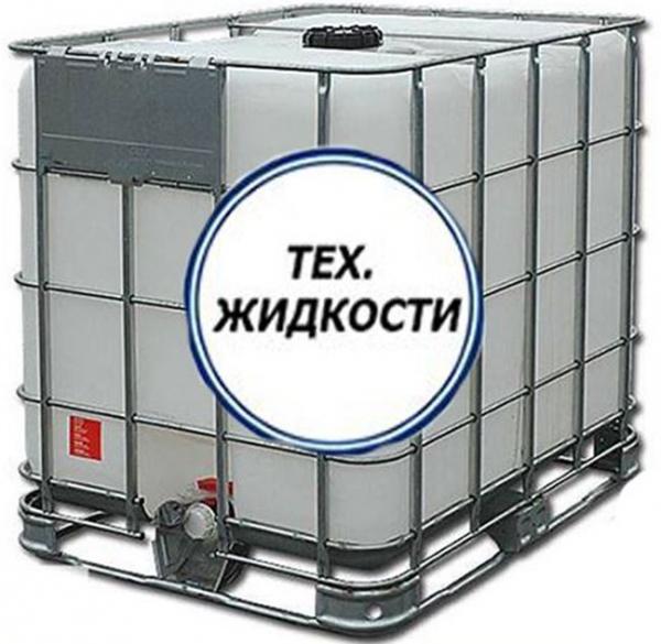 Еврокуб обработанный паром, бывший в употреблении  в металлической обрешетке,многоразового использования.Подойдет для хозяйственных нужд,дизеля,воды.