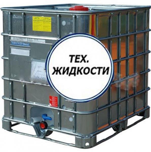 Еврокуб тысяча литров для безопасной перевозки легковоспламеняющихся веществ с заземлением,защищен оцинкованным металлом.Еврокуб под дизель,бензин,керосин.