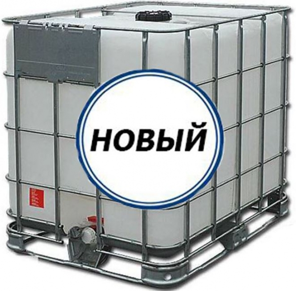 Еврокуб новый тысячу литров для питьевой воды и любой другой пищевой продукции по самой выгодной цене в Москве.Выдаётся сертификат соответствия.