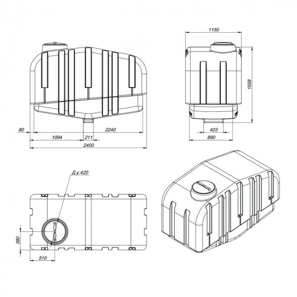 Пластиковый Бак AGRO предназначен для комплектации опрыскивателей,используется как ёмкость из крепкого пластика под химическое сырьё дёшево в Москве.