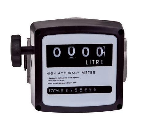 Счётчик учёта топлива в аллюминевом корпусе по выгодной цене в Москве,имеется встроенный фильтр грубой очистки.Рабочая температура до минус тридцати градусов.